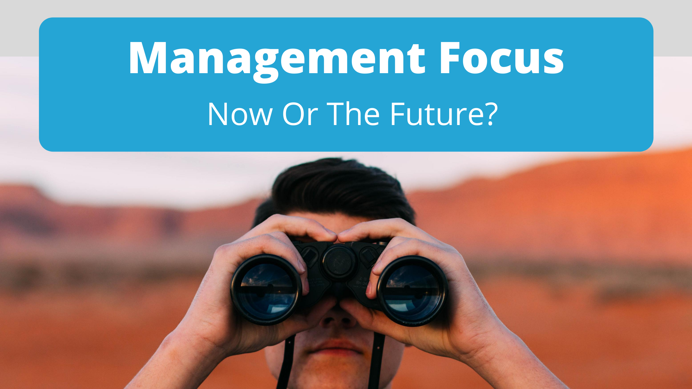 image management focus banner